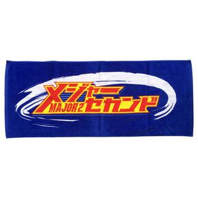 Face towel with Major Second logo, Navy