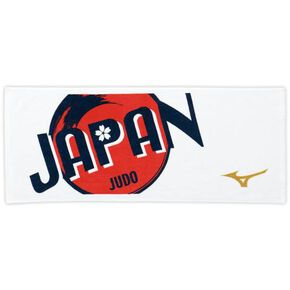 Japan National Judo Team supporting face towel, White