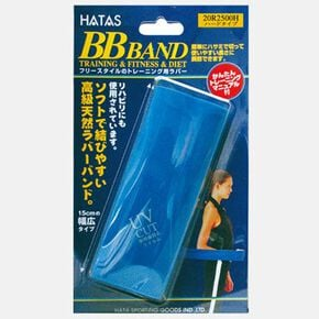 HATAS/ Training Rubber (Hard type), NONE