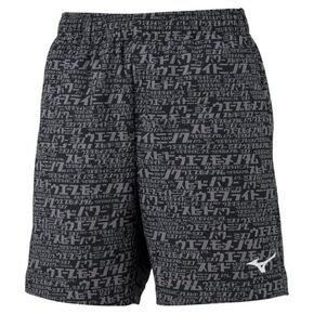 Practice pants  (volleyball)[Unisex], Black