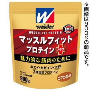 Morinaga & Company/Weider Muscle Fit Protein Plus 360g (Cafe Ore Flavor)※, NONE