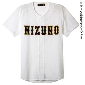 【Mizuno Pro】shirt/ open type [Unisex], White