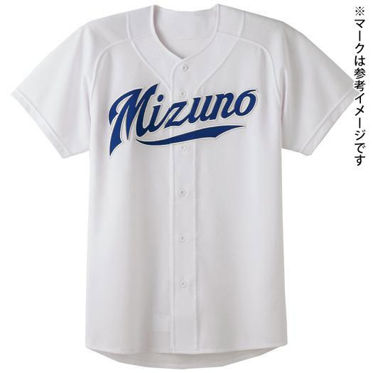 Uniform shirt / open type (mesh),