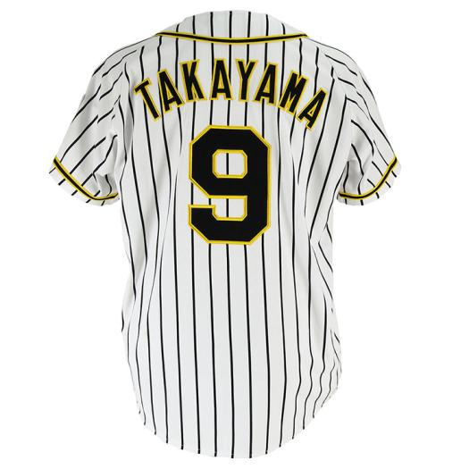 Tigers Replica Uniform (Home / number/ personal Name) [Unisex],