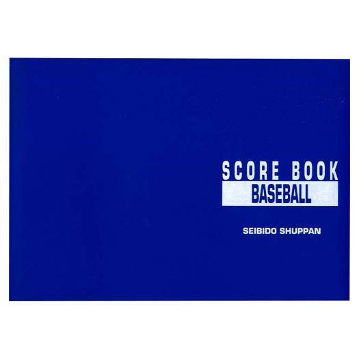 Seibido Sports Shuppan/ Scorebook for softball , NONE