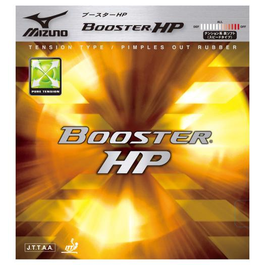Table tennis rubber booster HP,