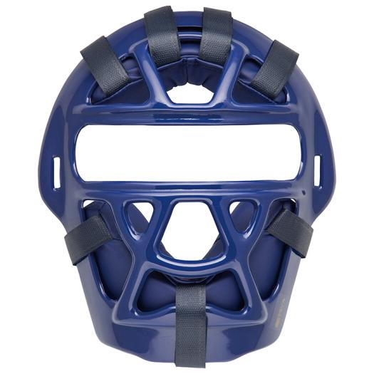 Mask for youth softball,